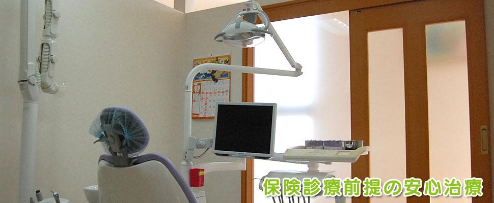 あすみが丘の歯科医院